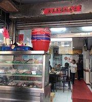 Xiao Hong Mei Fresh Seafood
