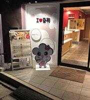 Ilove Tofua
