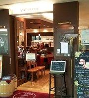 Cafe La Mille Sun Roser Akasaka