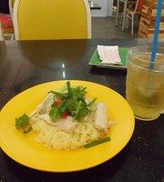 Com Ga Hai Nam