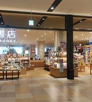 Starbucks Coffee Hiroshima Tsutaya Bookstore