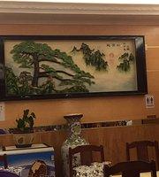 Mediterraneo Chinese Restaurant