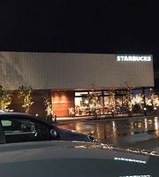 Starbucks Coffee Niigata Nakanoyama