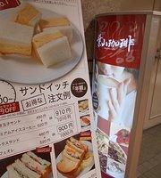 Hayama Coffee Morrison Hankyutakatsukishi Ekimae