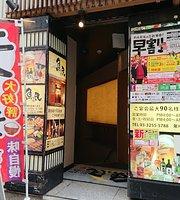 Uotami Kanda South Entrance Ekimae