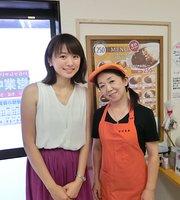 Curry Shop Nicomaru