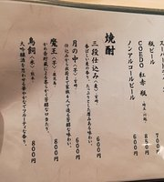 Saitama Shintoshin Furin