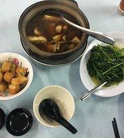 Restaurant Bak Kut Teh Fatty Chun