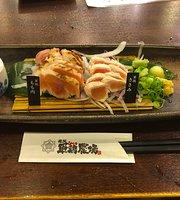 Chiken Grill & Dish Izakaya Ryouma Shamo-Nojo Sagakitaguchi