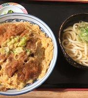 Sushi Ben Kunogi