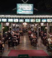 Spinach Restaurant