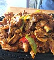 Kuchnia Orientalna Smak Lotosu