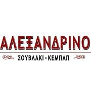 Alexandrino Kebab