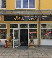 Oriental Hong Kong Kitchen