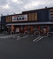 Marugame Seimen Uwajima