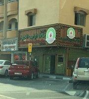 Flafel Alrabiah AlKhadra cafteria