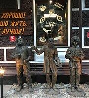 Kavkazskaya Plennitsa 51