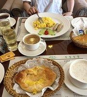 Yizhan Restaurant