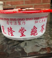 Dong Long Tang Guilinggao