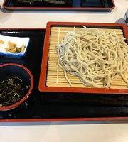 Yachiho Kogen Restaurant