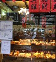 Daily Bakery