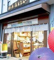 Toro Monaka Nishimasuya Main Store