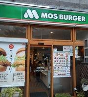 Mos Burger Funabori Ekimae