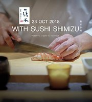 Sushi Shimizu