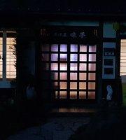 Izakaya Ajihei