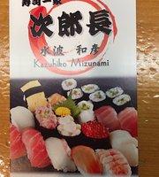 Sushi Jirocho