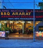 Ararat Mui Ne