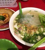 Xi'an Noddles Restaurant