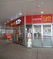 Gust Koshigaya Station East Entrance