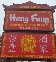 Heng Fung