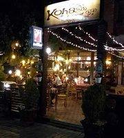Restaurant Koha