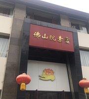 Foshanyuan Su Zhai