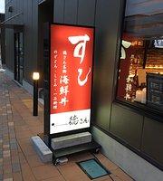 Matsuezushi Tokusan
