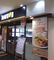 Doutor Coffee Shop, Machida Terminal