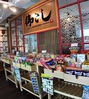 Mikoshi Restaurant