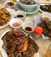 Cheng Kee Restaurant