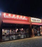 Ikinari Steak Fukuoka Wajiro