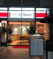 Caffe Veloce JR Himeji Station East Entrance