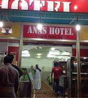 Anas Hotel Restaurant