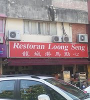 Restoran Loong Seng