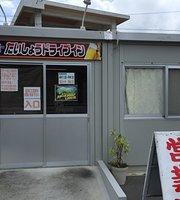 Taisho Drive-In
