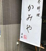 Gyoteikamiya