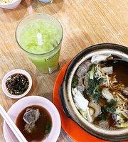 Restoran Yuyi Bak Kut Teh