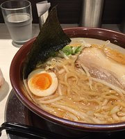 Ramen Dining Naseba Naru
