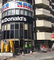 McDonald's Shin Hamamatsu Ekimae