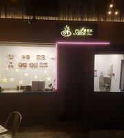 Ace Thai